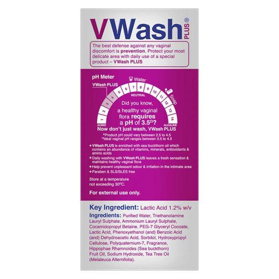 vwash-2