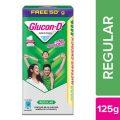 glucon d 75