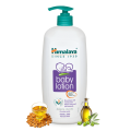 baby-lotion-700ml