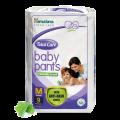 total-care-baby-pants-medium-9